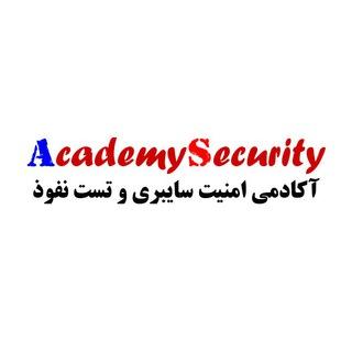Academy Security