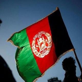 کانال افغان ها