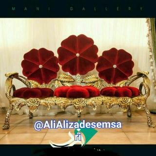 سمساری علیزاده (خرید و فروش لوازم خانگی نو و دست دوم)09125631917