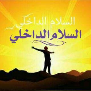 مكتبة السلام الكوني - telegram channel