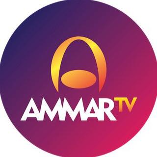 Ammar TV