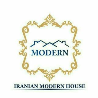 khane modern irani arayeshi