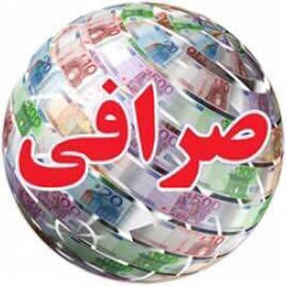 خدمات پولى وحوالجات احمدى ?