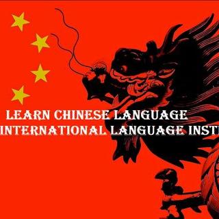 Chinese Language Resources