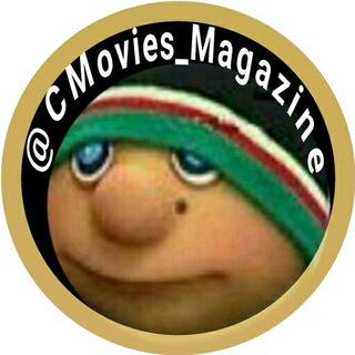 مجله فیلم و سریال پسرخاله
