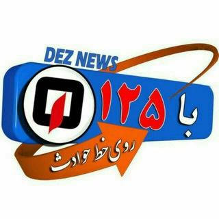 کانال خبری 125