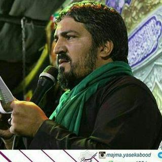 مداحی های حاج محمد فراهانی
