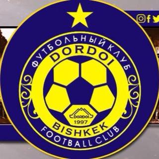 FC Dordoi ⭐️