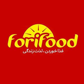 فوریفود - سفارش آنلاین غذا در بندرعباس