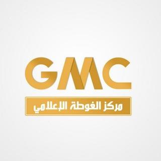 مركز الغوطة الإعلامي - Ghouta Media Center
