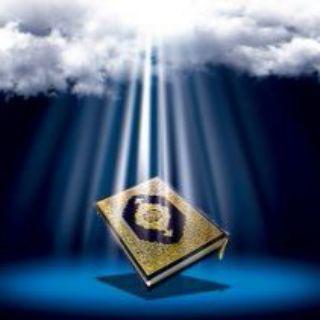 فراخوان ها و اطلاع رسانی های  علوم قرآن و حدیث