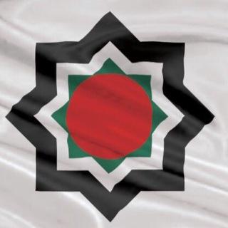 قناة د. محمد الأمين