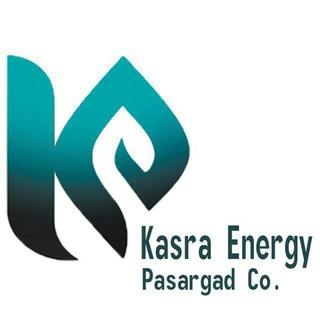 شرکت کسری انرژی پاسارگاد