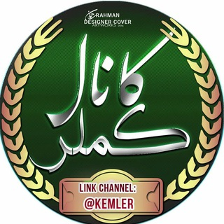 کانال خبری کملر