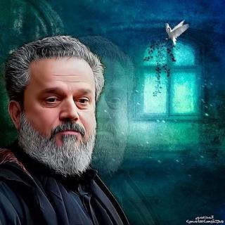 كروان الحسين