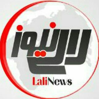 کانال خبری لالی نیوز