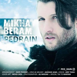 Pedrain.music