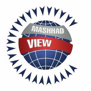 Mashhad view