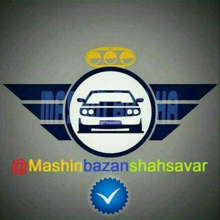 ?Mashin Bazan Iran?