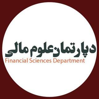 MFT Financial Sciences