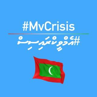 #MvCrisis ??