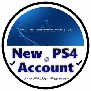 New ps4 account