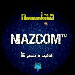 NiazCom | ترفند ™