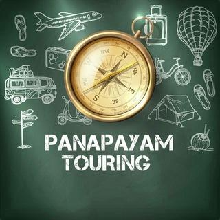 PANAPAYAM Tours