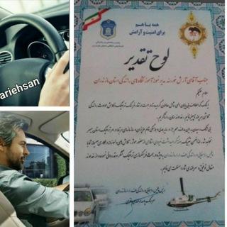 آموزشگاه رانندگی احسان ساری