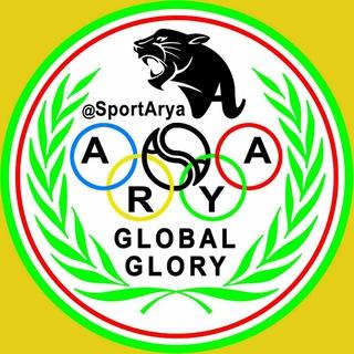 تولیدی ورزشی نام آوران آریا
