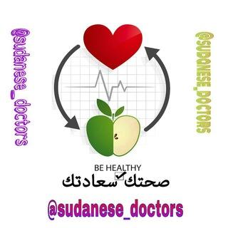 Sudanese Doctors ??