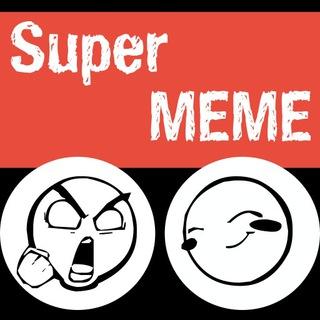 Super Meme