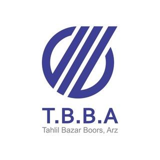 (Tbba) تحلیل بازار بورس و ارز