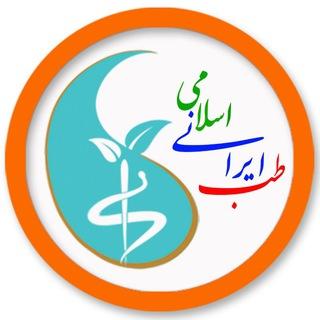 مجتمع پزشکان طب مکمّل