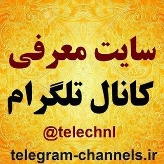 معرفی کانال و استیکر تلگرام ?