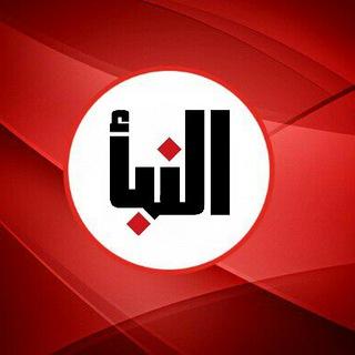 وكالة النبأ اليمنية