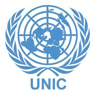 UNIC Tehran/مرکز اطلاعات سازمان ملل متحد، تهران