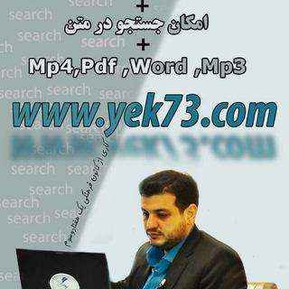 YEK73.COM