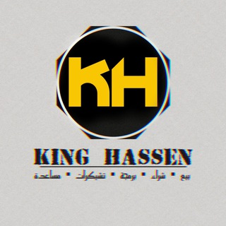 """KiNG'HaSsaN ' """"??"""""""