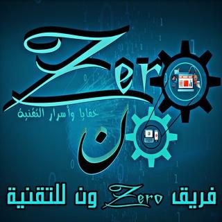 فريق التقنية زيرو ون عرب