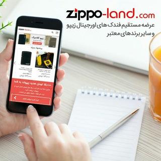 Zippoland